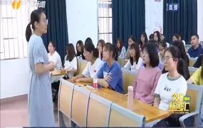 第六个国家安全教育日:海南高校线上线下同步普及国家安全知识