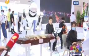 """""""黑科技""""来袭 会弹琴的机器人首次亮相海南"""