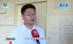 """2018年海南省""""勇當先鋒 做好表率""""宣講報告會走進三沙"""