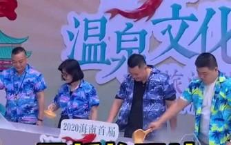 2020海南首届温泉文化旅游节暨海口旅游消费季来了!