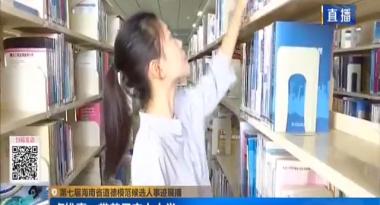 第七届海南省道德模范候选人事迹展播 卢维青:带着母亲上大学