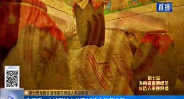 第七届海南省道德模范候选人事迹展播 朱晓保:古法酿造山兰酒 诚实守信不掺假