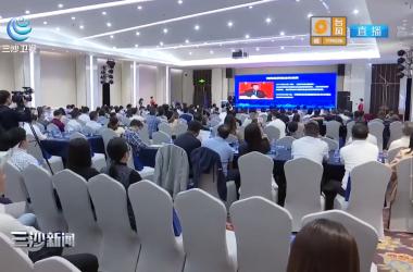 海南自由贸易港高新技术产业专场招商推介会深圳举行