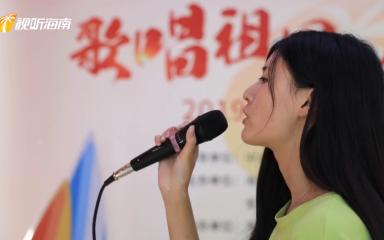 歌唱祖國 全民K歌:機場這位阿姨一曲我愛你中國 震撼全場 令人刮目相看