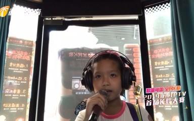 歌唱祖国 全民K歌丨陈姿慈《歌唱祖国》
