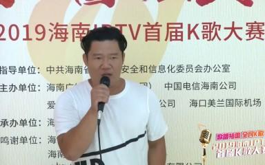 """歌唱祖国 每日""""歌星""""——黑龙江实力唱将李春光"""