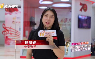 """歌唱祖国 每日""""歌星""""——气质美女杨凯婷"""