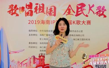 """歌唱祖国 每日""""歌星""""——中国台湾美女蔡巧华"""