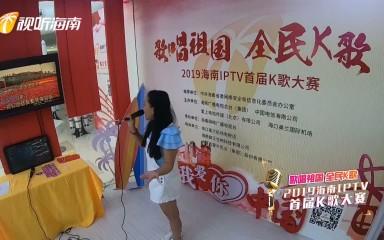 """歌唱祖国 每日""""歌星""""——温柔姐姐钟雪"""
