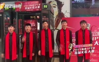 歌唱祖国 全民K歌丨红领巾组合《我的中国心》