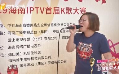 """歌唱祖国  每日""""歌星""""——""""辣妹子""""刘永辰"""