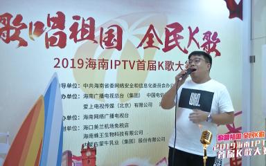 """歌唱祖国 每日""""歌星""""——刘旭光"""