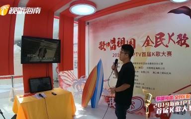 """歌唱祖国 每日""""歌星""""——内蒙古实力唱将张鑫"""