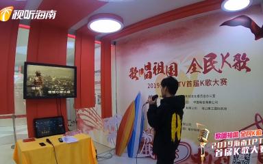 """歌唱祖国 每日""""歌星""""——18岁学生邝耀承用动人声线献唱祖国"""