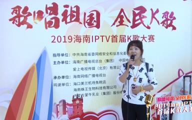 """歌唱祖国 每日""""歌星""""——北京实力唱将潘丽苹"""