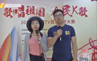 """歌唱祖国 每日""""歌星""""——深圳情侣欢乐开嗓"""