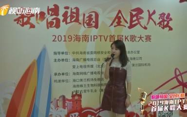 """歌唱祖國每日""""歌星""""—— 吉林小仙女王美麗"""