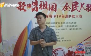 """歌唱祖國 每日""""歌星""""——廣西游客蘇胤彰"""