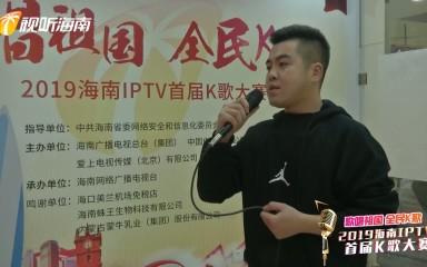 """歌唱祖國 每日""""歌星""""——東北帥氣小伙邰東旭"""