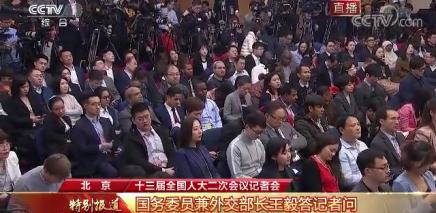 【十三届全国人大二次会议记者会?#20811;?#26031;社记者向国务委员兼外交部长王毅提问