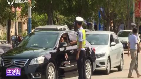 东方:多部门联合执法 开展道路交通整治