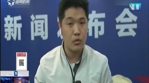 江苏响水一化工企业发生爆炸 事故已造成47人死亡