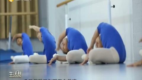 我爱我的祖国一一用舞蹈绽放梦想的冯晓静