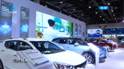2019中國(北京)新能源汽車博覽會在京開幕