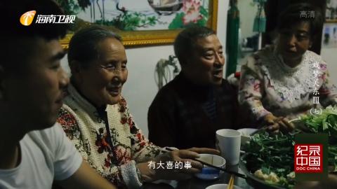 《纪录中国》戏梦关东III (七)