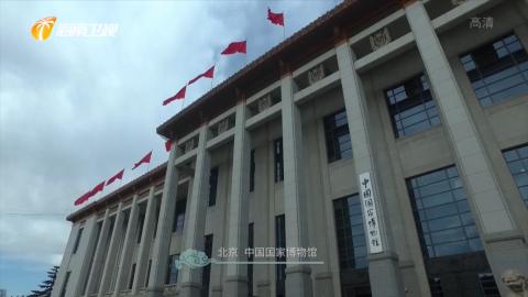 《记录中国》瓷源之汝窑