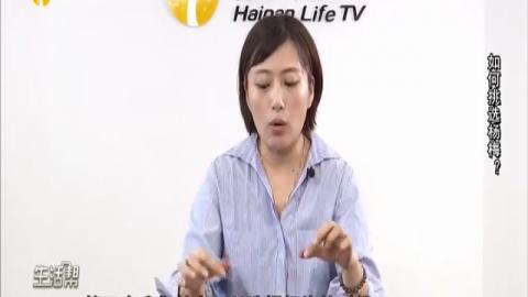 生活妙招 如何挑选杨梅?