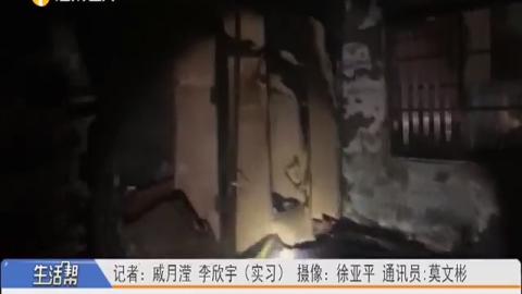 居民楼深夜着火8人被困 消防紧急搜救顺利脱险