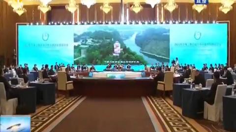 2021年泛珠三角区域合作行政首长联席会议在成都举行 冯飞率省政府代表团参加