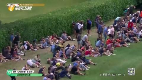《卫视高尔夫》2021年09月16日