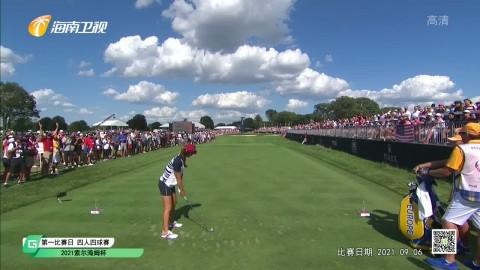 《卫视高尔夫》2021年09月21日