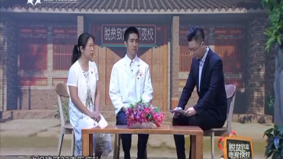 海南省脱贫致富电视夜校第九十一课