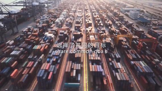 博鰲亞洲論壇2019年年會宣傳片