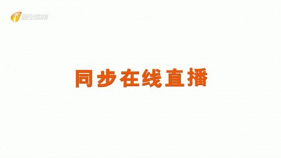 海南省博物館宣傳片