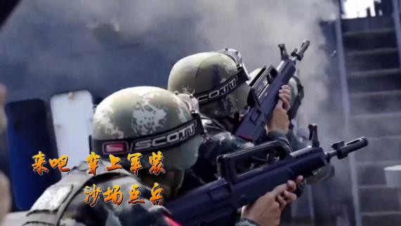 海南省征兵公益宣传片:参军报国不负韶华