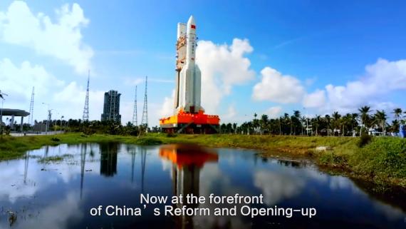 重磅!海南自由贸易港宣传片发布