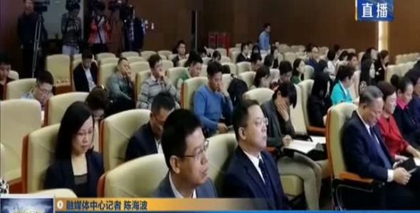 海南发布自由贸易试验区第六批制度创新案例
