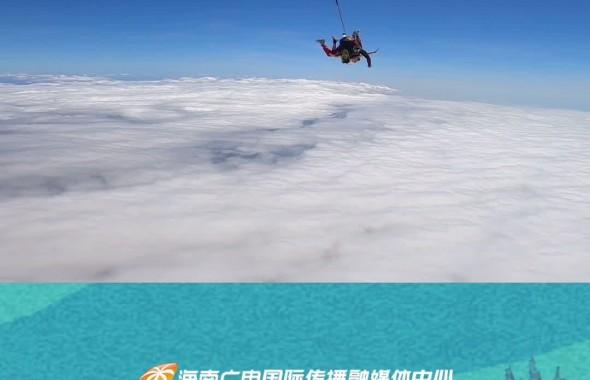 大年初二玩什么?去东方跳伞!