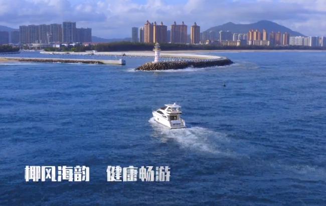 海南旅游形象宣传片来了!海南自贸港 绽放新未来