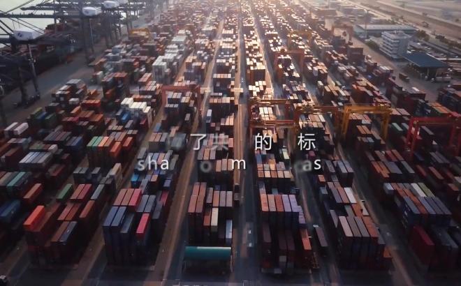 官宣:博鳌亚洲论坛2019年年会宣传片