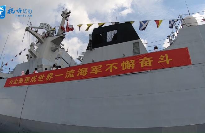vlog| 海军节开放日小编三亚首登舰艇