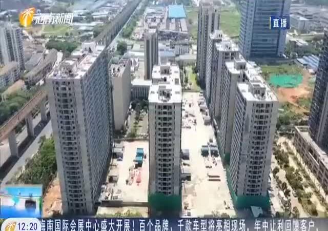 海口公布4921套安居房建设计划 申请试行诚信承诺制