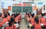 海南高三 初三年级4月7日开学