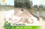 東方:春耕復工復產 農機先行先動