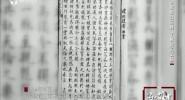 海南故事2018-09-30