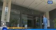 湖北男童坠井溺亡事故:致命